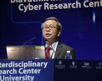 CE CSA speaks at 5th annual international cybersecurity conference