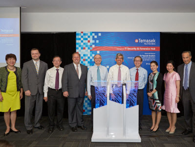 Launch of IT Security Forensics Hub